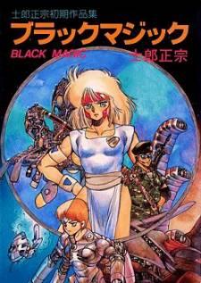 La Casa de Té de Lamastelle-san: Black Magic.