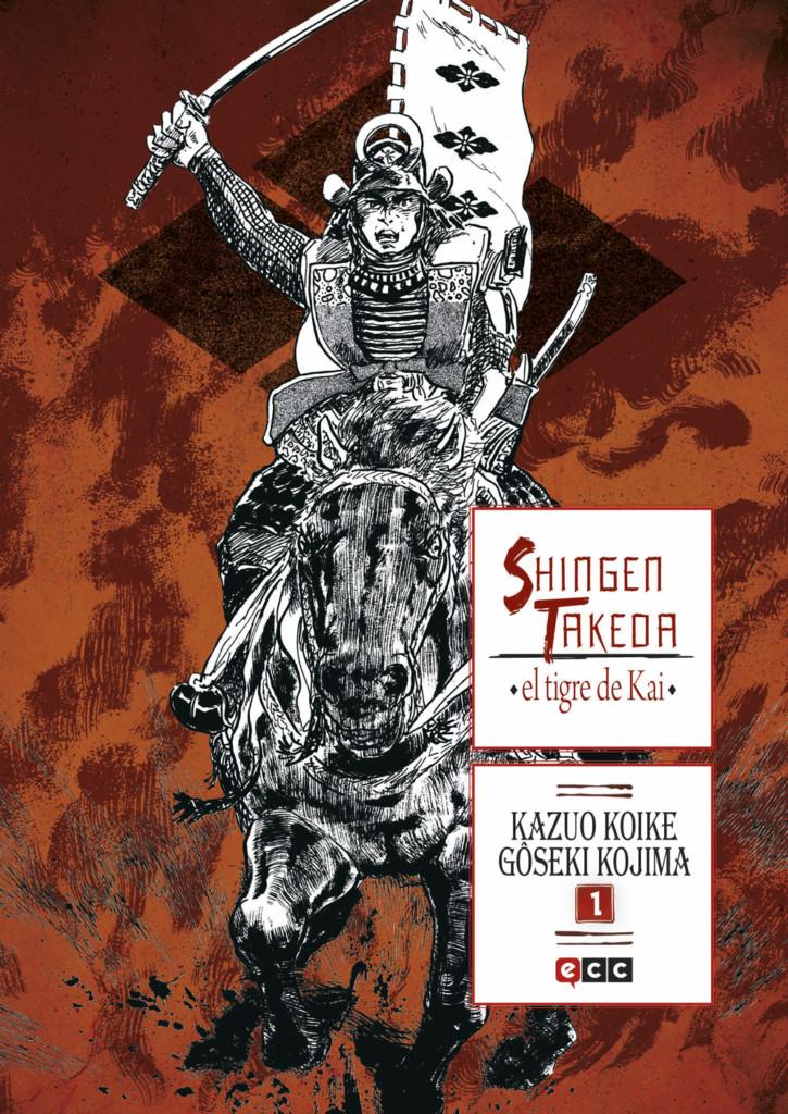 Shingen Takeda, el Tigre de Kai (1 de 4)