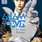 Adam y Eve, de Yamamoto e Ikegami