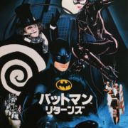 ¡Viñetas y … acción! 28 Batman Returns de Tim Burton