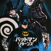 ¡Viñetas y … acción! 28 Batman Returns de Tim Burton