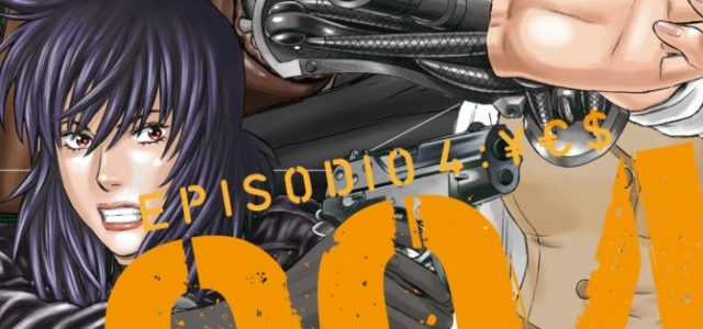 Ghost in the Shell: Stand Alone Complex 4: ¥€$