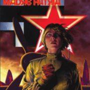 Battlefields 6. Madre Patria