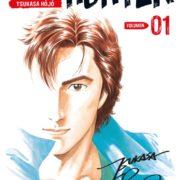 City Hunter, de Tsukasa Hôjô vol.1