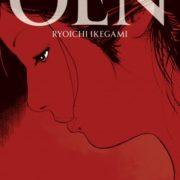 Oen, de Ryoichi Ikegami