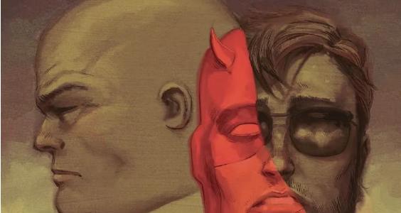 Marvel Premiere. Daredevil 2: No hay diablos, sólo Dios